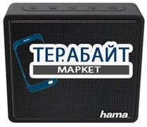 HAMA Pocket АККУМУЛЯТОР АКБ БАТАРЕЯ