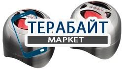 HAMA Universal Duo Speakers АККУМУЛЯТОР АКБ БАТАРЕЯ