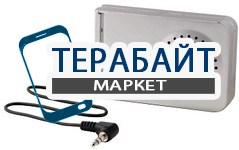 HAMA Mini Speaker for MP3 Players АККУМУЛЯТОР АКБ БАТАРЕЯ
