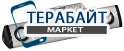 HAMA AS-63 АККУМУЛЯТОР АКБ БАТАРЕЯ