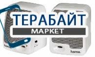HAMA AS-60 АККУМУЛЯТОР АКБ БАТАРЕЯ
