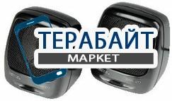 HAMA MB-20 АККУМУЛЯТОР АКБ БАТАРЕЯ