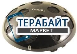 Havit HV-SK898BT АККУМУЛЯТОР АКБ БАТАРЕЯ