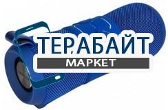 Heatbox Submarine АККУМУЛЯТОР АКБ БАТАРЕЯ