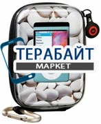 Hercules i-XPS SoundBox АККУМУЛЯТОР АКБ БАТАРЕЯ