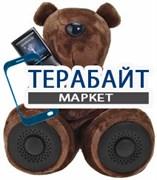Hi-Fun hi-George АККУМУЛЯТОР АКБ БАТАРЕЯ