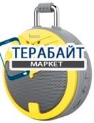 Hoco BS17 АККУМУЛЯТОР АКБ БАТАРЕЯ
