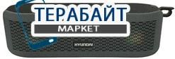 Hyundai H-PAC180 АККУМУЛЯТОР АКБ БАТАРЕЯ