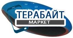 Hyundai H-PAC120 АККУМУЛЯТОР АКБ БАТАРЕЯ