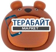INTERSTEP SBS-170 АККУМУЛЯТОР АКБ БАТАРЕЯ