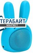 INTERSTEP Музыкальный Зайка АККУМУЛЯТОР АКБ БАТАРЕЯ