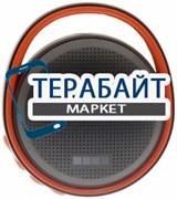 INTERSTEP SBS-100 АККУМУЛЯТОР АКБ БАТАРЕЯ