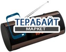 iBest HJ-89 АККУМУЛЯТОР АКБ БАТАРЕЯ