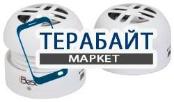 iBest PS-211 АККУМУЛЯТОР АКБ БАТАРЕЯ