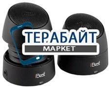 iBest PS-220 АККУМУЛЯТОР АКБ БАТАРЕЯ