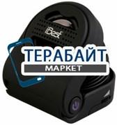 iBest PS-110M АККУМУЛЯТОР АКБ БАТАРЕЯ