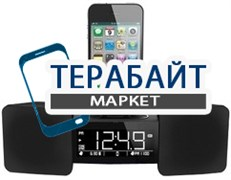 iLuv iMM155 АККУМУЛЯТОР АКБ БАТАРЕЯ