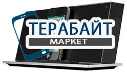 iLuv iMM288 АККУМУЛЯТОР АКБ БАТАРЕЯ