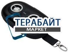 iLuv iSP110 АККУМУЛЯТОР АКБ БАТАРЕЯ