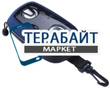 iLuv iSP120 АККУМУЛЯТОР АКБ БАТАРЕЯ