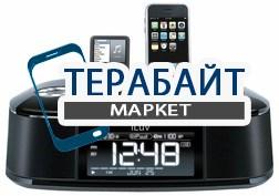 iLuv iMM173 АККУМУЛЯТОР АКБ БАТАРЕЯ