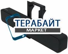 inCarBite MS-302 АККУМУЛЯТОР АКБ БАТАРЕЯ