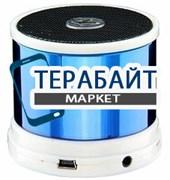 Inmax Bluetooth АККУМУЛЯТОР АКБ БАТАРЕЯ