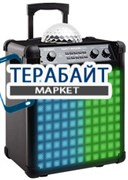 Ion Party Rocker Max АККУМУЛЯТОР АКБ БАТАРЕЯ