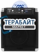 Ion Party Rocker АККУМУЛЯТОР АКБ БАТАРЕЯ