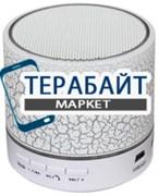 ITSYH TW-828 АККУМУЛЯТОР АКБ БАТАРЕЯ