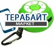 IVT HZ-BT-S06 АККУМУЛЯТОР АКБ БАТАРЕЯ