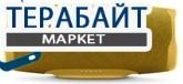 JBL Charge 4 АККУМУЛЯТОР АКБ БАТАРЕЯ