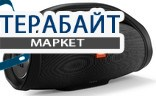 JBL Boombox АККУМУЛЯТОР АКБ БАТАРЕЯ