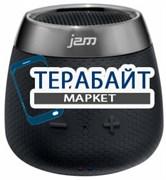 Jam Audio Replay АККУМУЛЯТОР АКБ БАТАРЕЯ