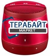 Jam Audio Touch АККУМУЛЯТОР АКБ БАТАРЕЯ
