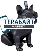 Jarre AeroBull HD АККУМУЛЯТОР АКБ БАТАРЕЯ