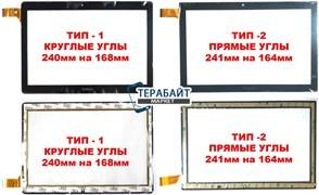 ТАЧСКРИН СЕНСОР СТЕКЛО Prestigio Wize PMT3161C 3G