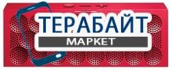 Jawbone Mini Jambox АККУМУЛЯТОР АКБ БАТАРЕЯ