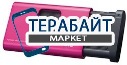 JVC SP-A130 АККУМУЛЯТОР АКБ БАТАРЕЯ