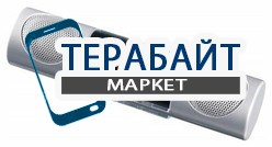 JVC SP-A220 АККУМУЛЯТОР АКБ БАТАРЕЯ