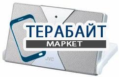 JVC SP-A110 АККУМУЛЯТОР АКБ БАТАРЕЯ