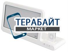 Kensington Sx2000 АККУМУЛЯТОР АКБ БАТАРЕЯ