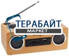Konoos KBS-01 АККУМУЛЯТОР АКБ БАТАРЕЯ