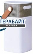 KREAFUNK aGlow АККУМУЛЯТОР АКБ БАТАРЕЯ