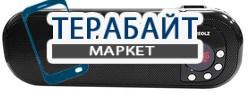 Kreolz SPFM-10 АККУМУЛЯТОР АКБ БАТАРЕЯ