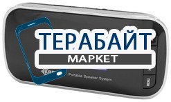 Kreolz SPFM-15 АККУМУЛЯТОР АКБ БАТАРЕЯ