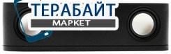 Kreolz SPP-10 АККУМУЛЯТОР АКБ БАТАРЕЯ