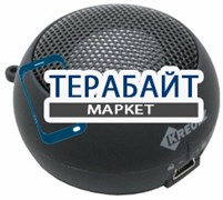 Kreolz SPP-01 АККУМУЛЯТОР АКБ БАТАРЕЯ