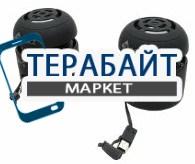 Kreolz SPP-04 АККУМУЛЯТОР АКБ БАТАРЕЯ
