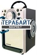 KS-is KS-335 АККУМУЛЯТОР АКБ БАТАРЕЯ